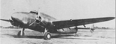 Транспортный самолет Kawasaki Ki-56