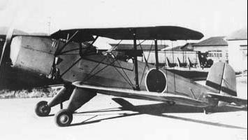 Учебно-тренировочный самолет Kyushu K-9W