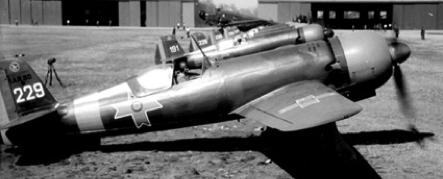 Истребитель IAR-80В