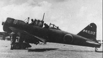 Учебно-тренировочный самолет Kyushu K-10W