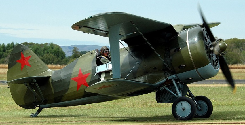 Истребитель И-15