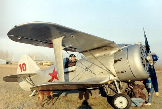 Истребитель И-153 (Чайка)