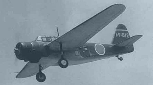 Учебно-тренировочный самолет Kyushu K-11W Shiragiku