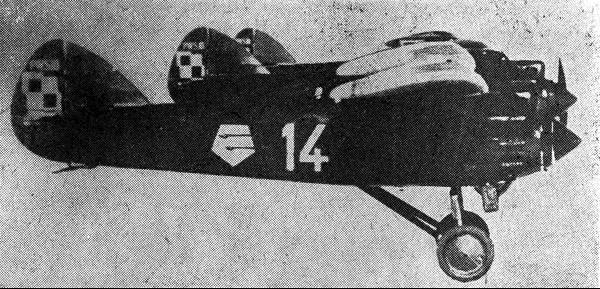 Учебно-тренировочный самолет PWS-10