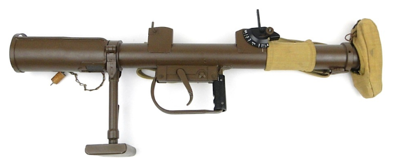 Противотанковый гранатомет РІАТ