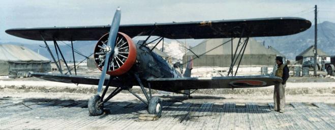 Учебно-тренировочный самолет Tachicawa Ki-9