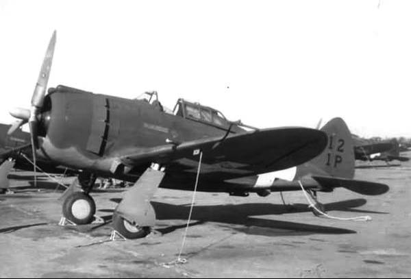 Разведчик Republic P-43B Lancer