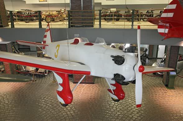 Учебно-тренировочный самолет – УТ-2 М