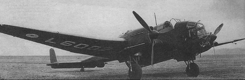 Бомбардировщик Handley Hereford