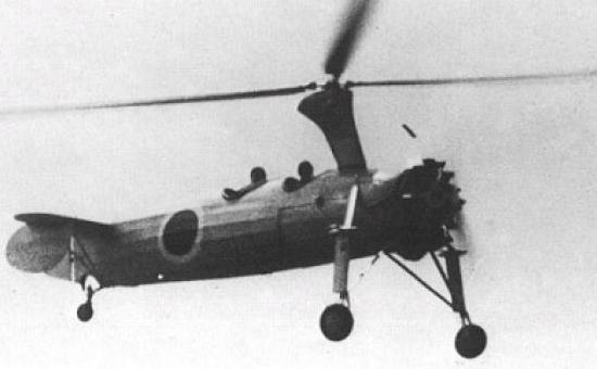 Разведывательный автожир Kabaya Ka-1