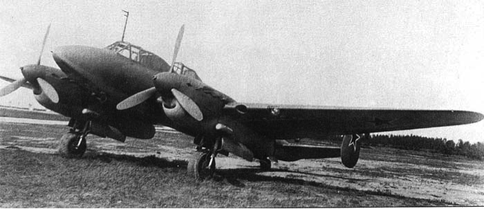 Учебно-тренировочный самолет ПЕ-2УТ (УПе-2)