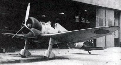 Палубный истребитель Mitsubishi A-5M (Тип 96)