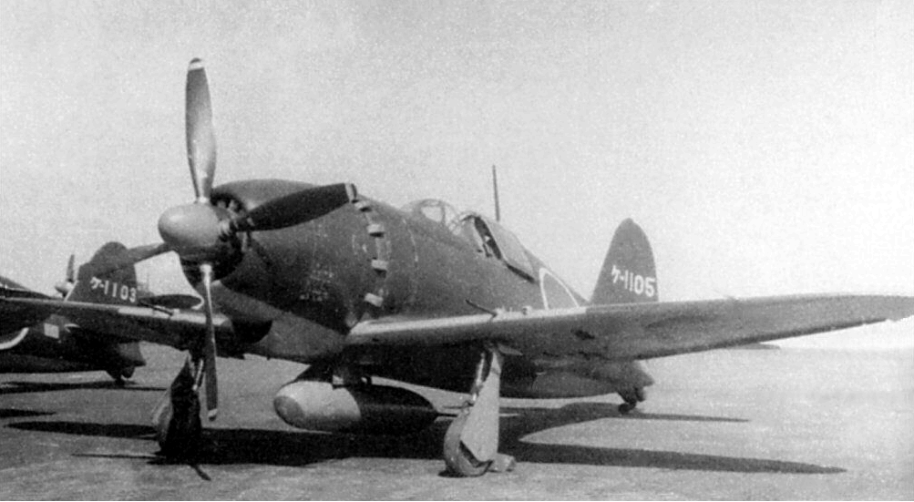 Истребитель Mitsubishi J-2M Raiden