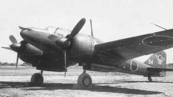 Истребитель Mitsubishi Ki-46-III KAI