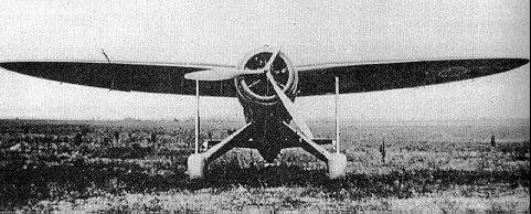 Ближний разведчик СФКБ КБ-11 Фазан