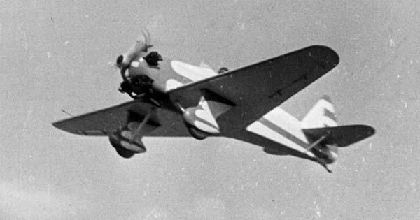 Учебно-тренировочный самолет УТ-1 (АИР-14)