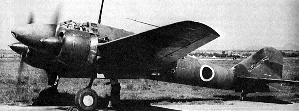 Дальний разведчик Mitsubishi Ki-46
