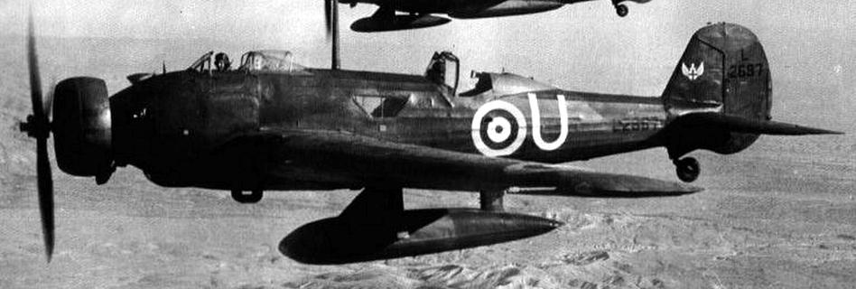 Бомбардировщик Vickers Wellesley