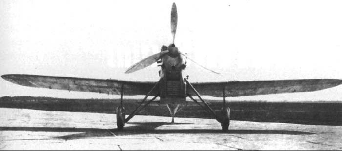 Истребитель Dewoitine D.510