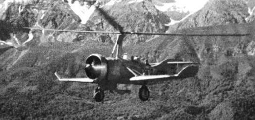 Ближний разведчик ЦАГИ А-7 (автожир)