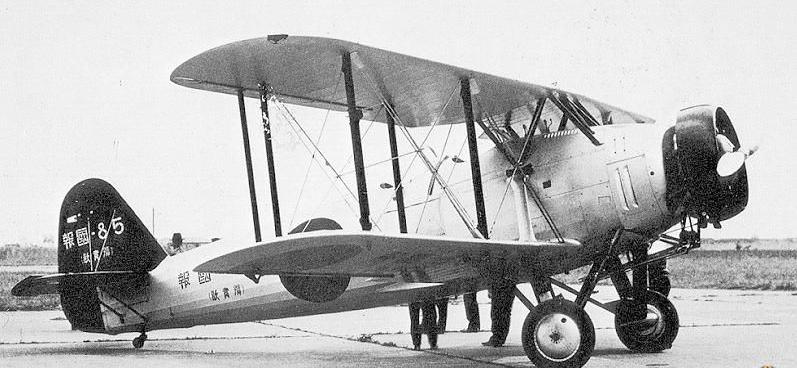 Торпедоносец Yokosuka B-4Y