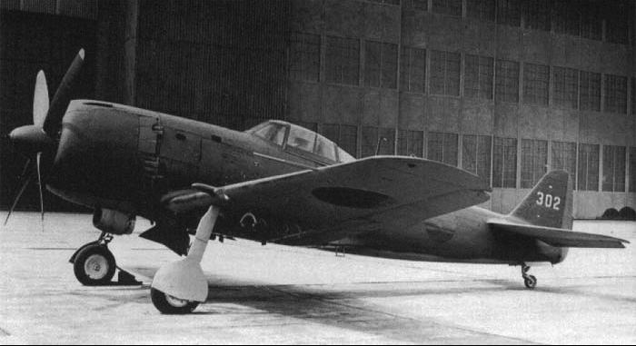 Истребитель Nakajima Ki-84 Hayate