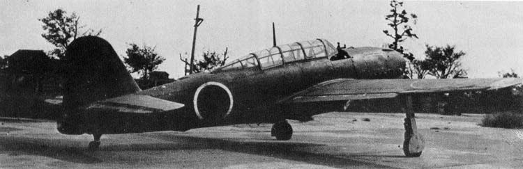 Палубный бомбардировщик Yokosuka Suisei D-4Y1