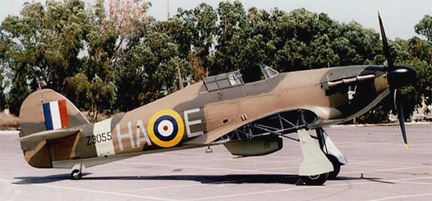 Истребитель Hurricane IIA