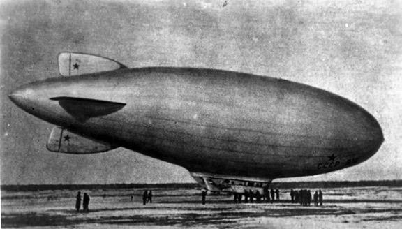Дирижабль «СССР В-12»