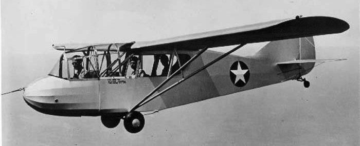 Учебный планер Aeronca TG-5