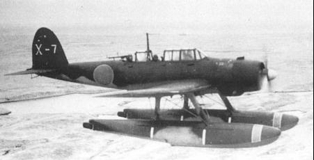 Гидросамолет Aichi E-13A (Тип 0)