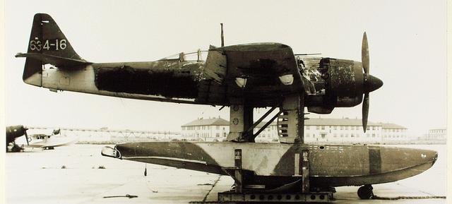 Гидросамолет Aichi E-16A Zuiun
