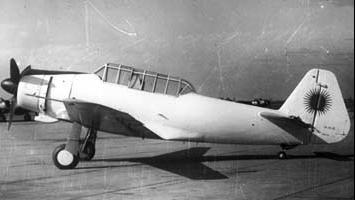 Учебно-тренировочный самолет FMA IAe-22