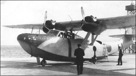Летающая лодка Aichi H-9A (Тип 2)