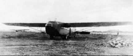 Транспортный планер Kokusai Ku-8