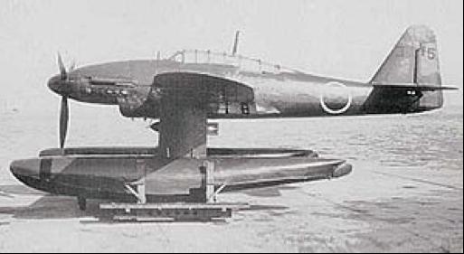 Гидросамолет подводной лодки Aichi M-6A Seiran