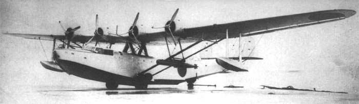 Летающая лодка Kawanishi (Тип 97) H-6K2