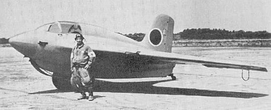 Учебный планер MXY-8 Akigusa