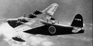 Летающая лодка Kawanishi (Тип 2) H-8K2