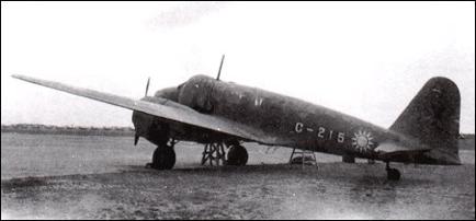 Транспортный самолет Tachikawa Ki-54