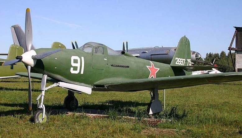 Истребитель Bell P-63 Kingcobra