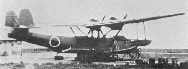 Летающая лодка Yokosuka H-5Y1 (Тип 99)