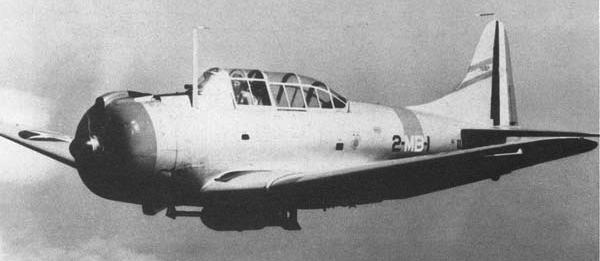 Палубный бомбардировщик Dauntless Douglas - SBD-1