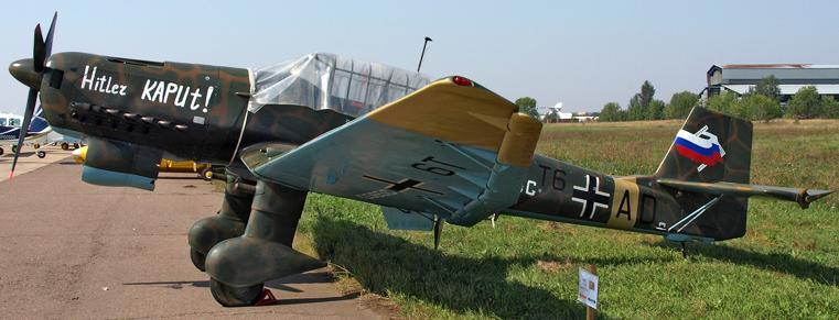 Бомбардировщик Junkers Ju 87-В
