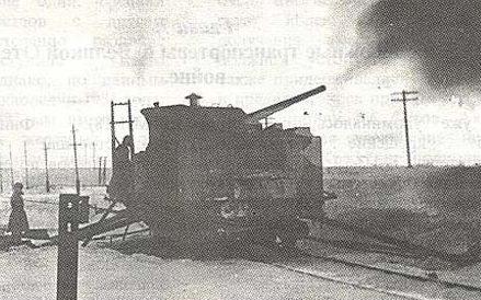 152,4-мм железнодорожная установка ТМ-1-152 (Б-64)