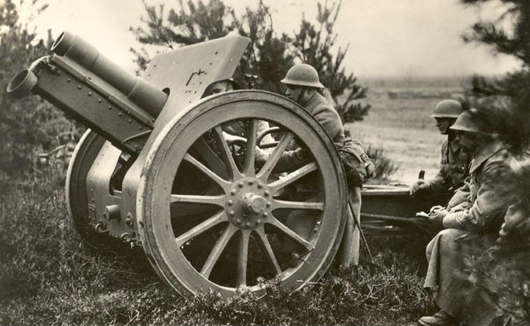 Гаубица Bofors 12-cm M.14