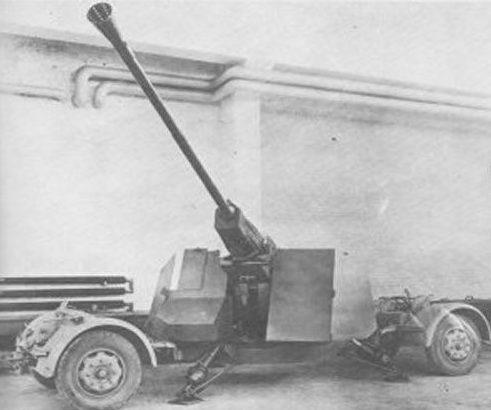 Зенитная пушка 5.5-cm Flаk - 58