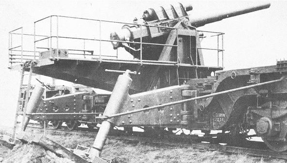 Железнодорожное орудие 15-cm К (Е).