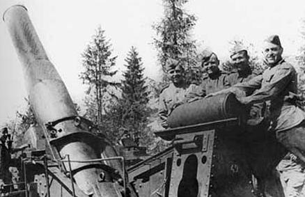 305-мм гаубица обр. 1915 г.