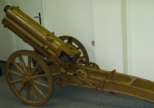 Горная пушка М.28.